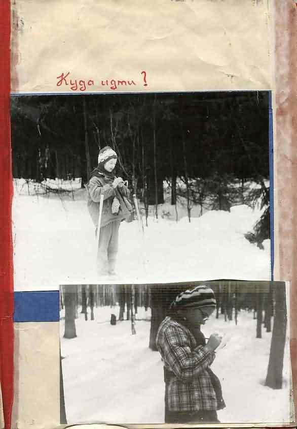 Kut-01-1975-03-30