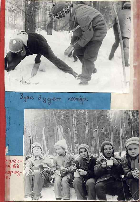 Kut-01-1975-05-30