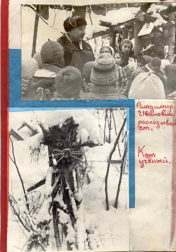 Kut-01-1975-07-30