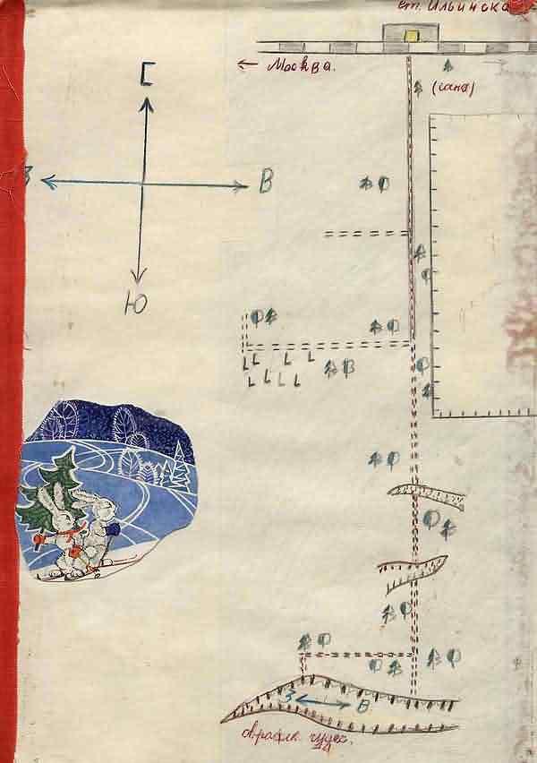 Kut-01-1975-08-30
