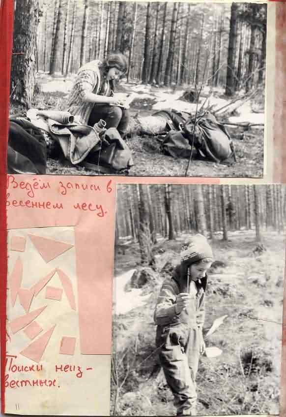 Kut-01-1975-11-30