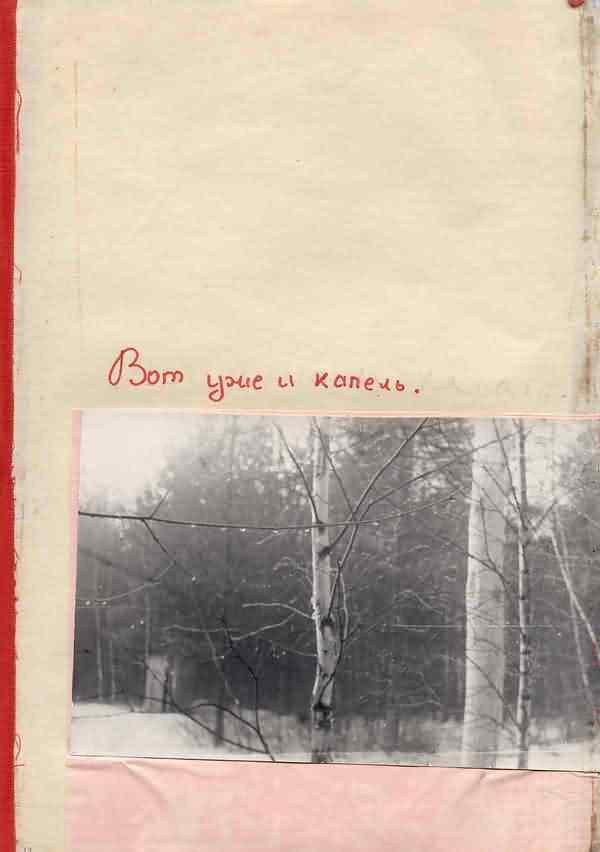 Kut-01-1975-13-30