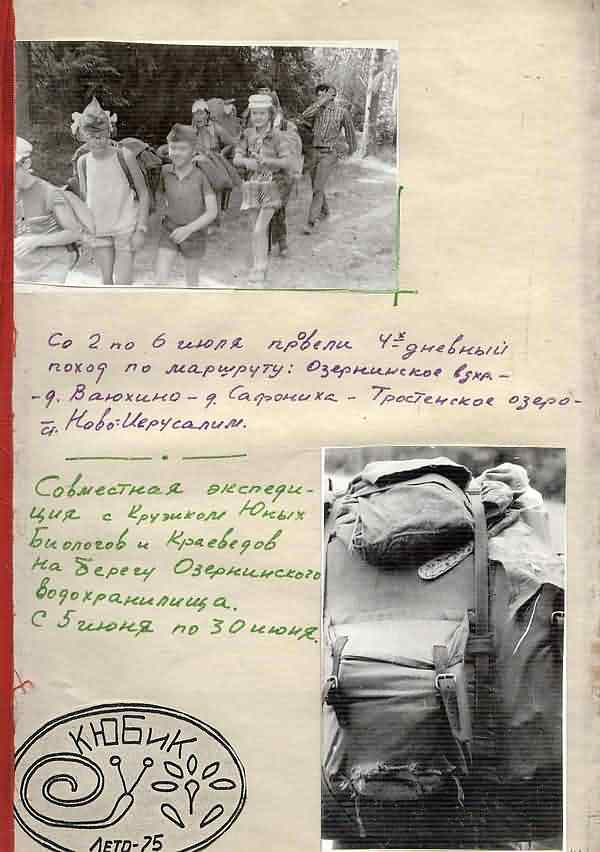 Kut-01-1975-14-30