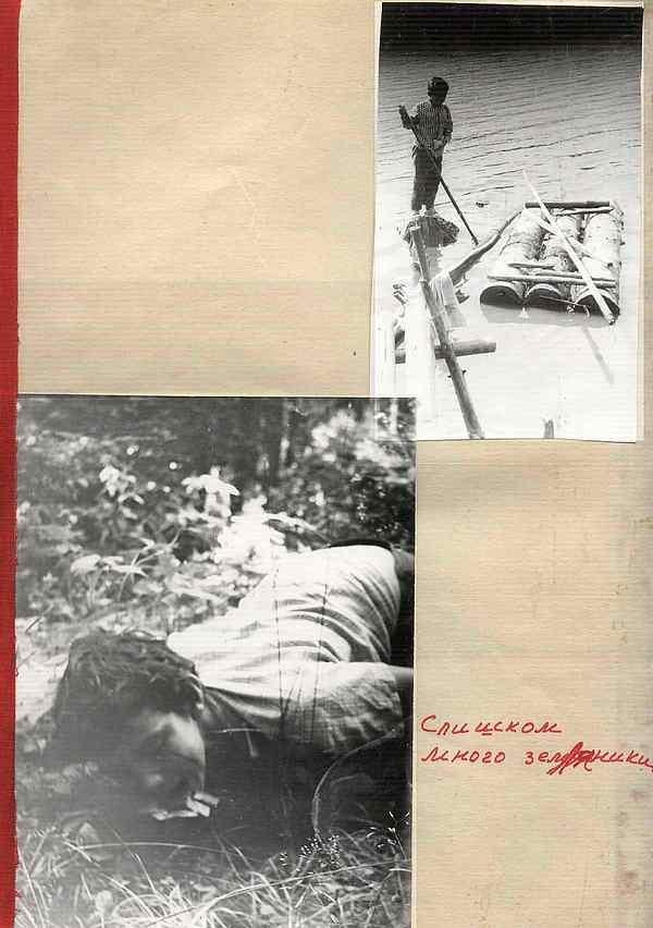 Kut-01-1975-16-30
