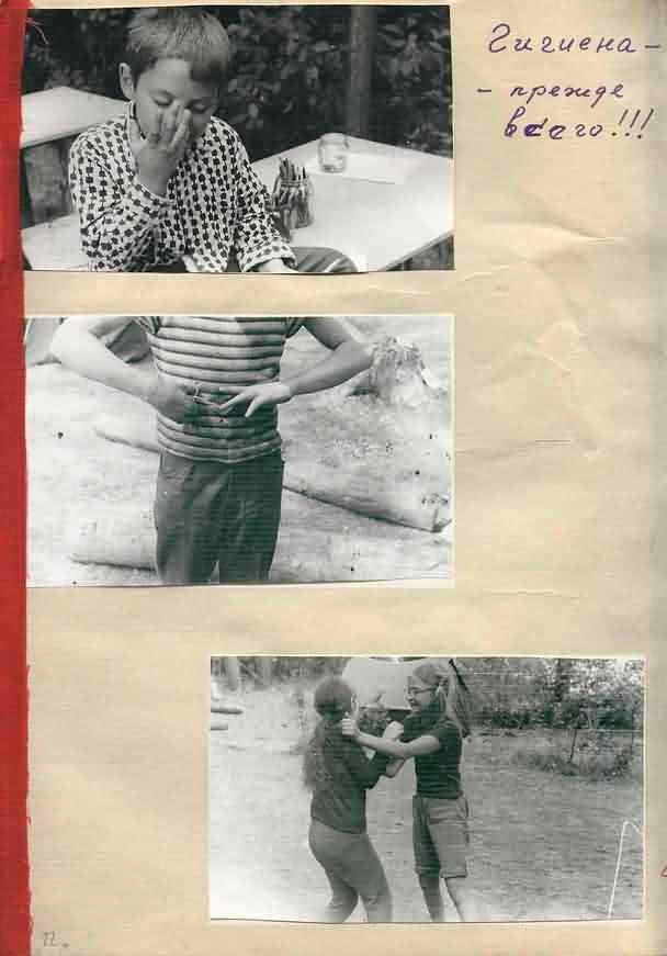 Kut-01-1975-22-30