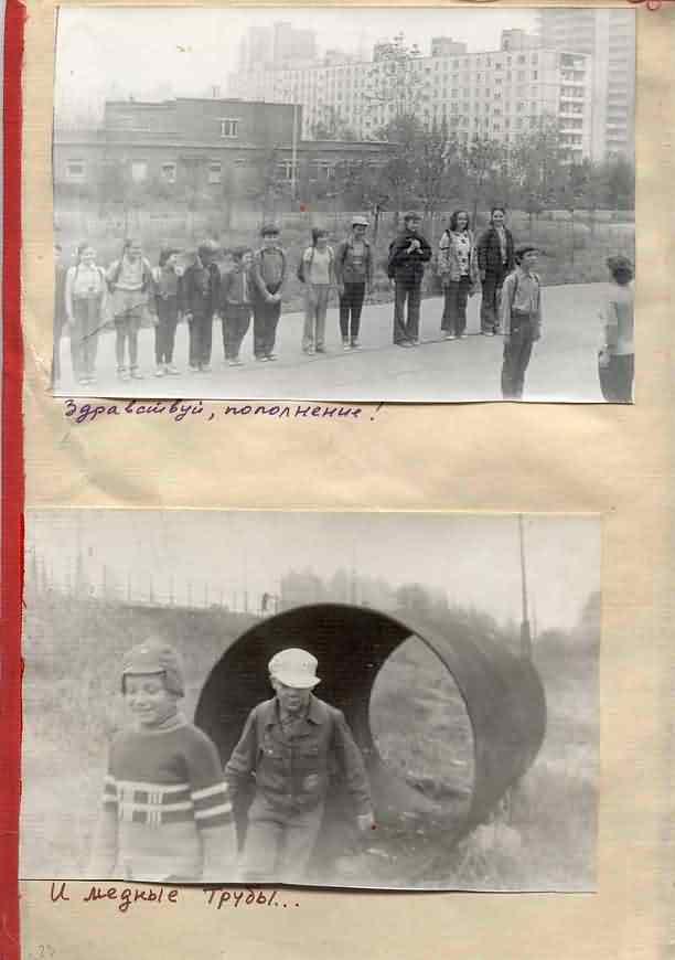 Kut-01-1975-23-30