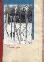 Kut-01-1975-04-30