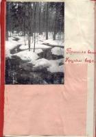 Kut-01-1975-10-30