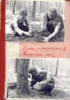 Kut-01-1975-12-30