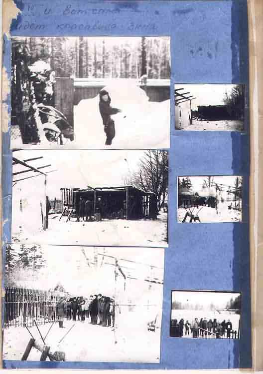 kut-02-1976-10-31