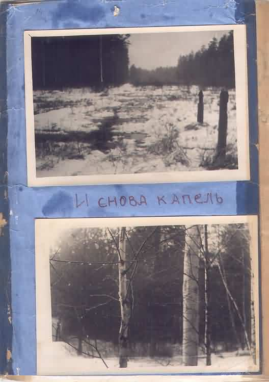 kut-02-1976-14-31