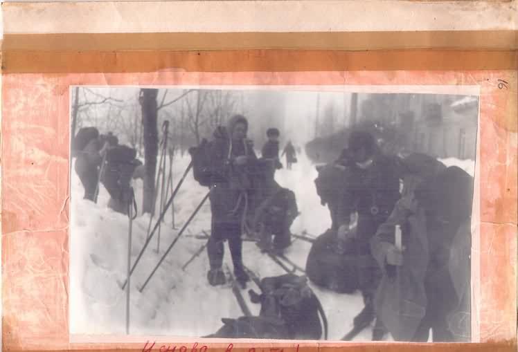 kut-02-1976-16-31