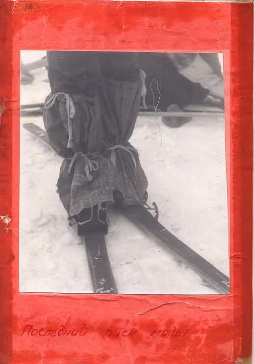 kut-02-1976-18-31
