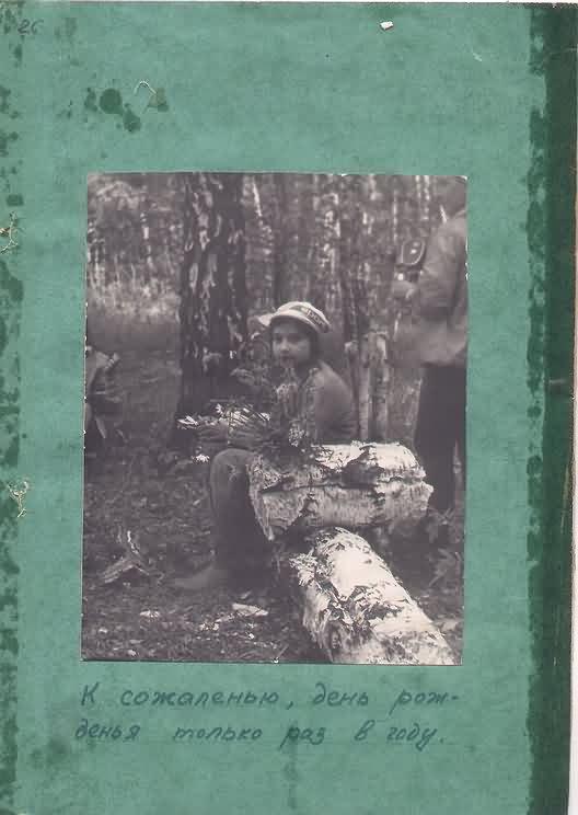 kut-02-1976-26-31