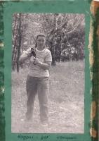 kut-02-1976-30-31