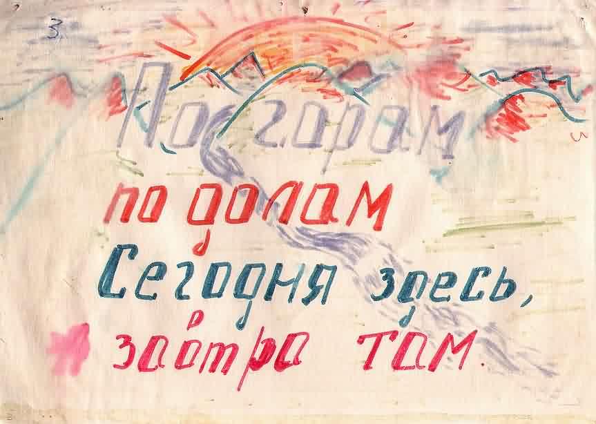 kut-04-1978-03-45