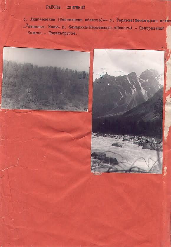 kut-04-1978-08-45
