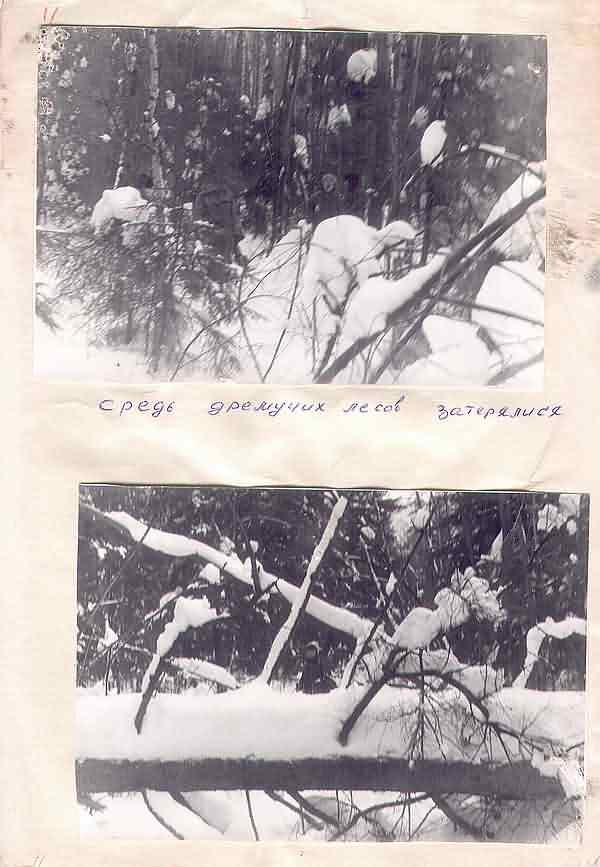 kut-04-1978-11-45