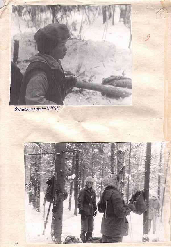 kut-04-1978-19-45