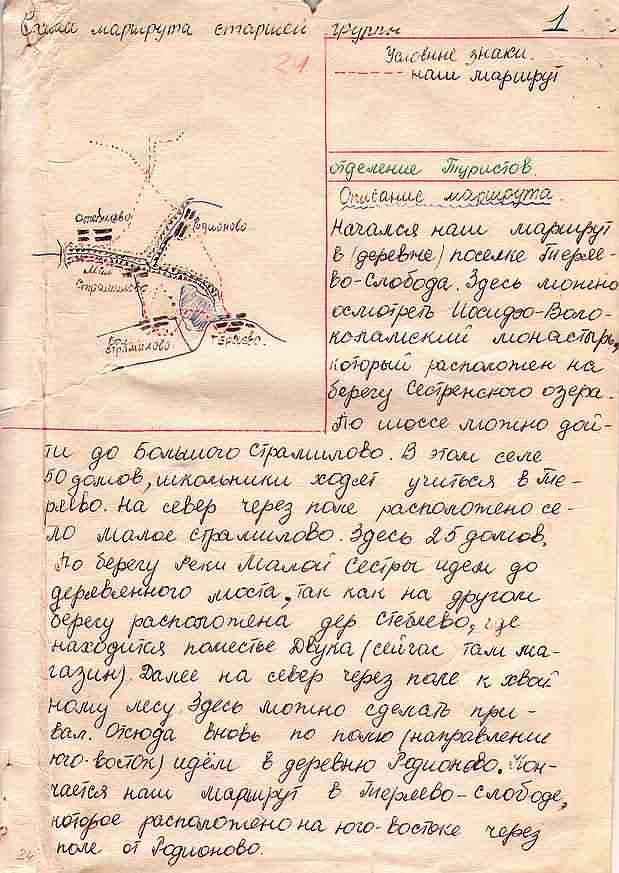 kut-04-1978-24-45