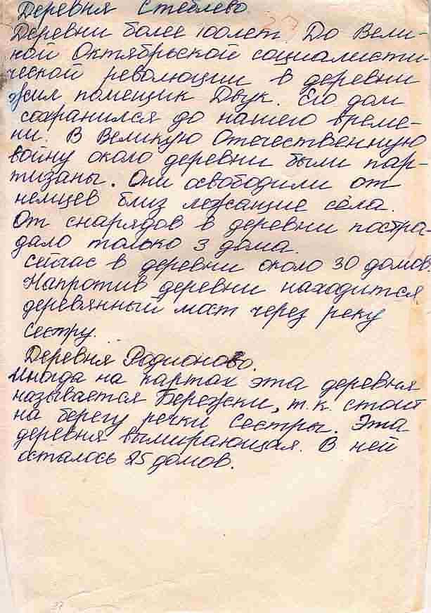 kut-04-1978-27-45