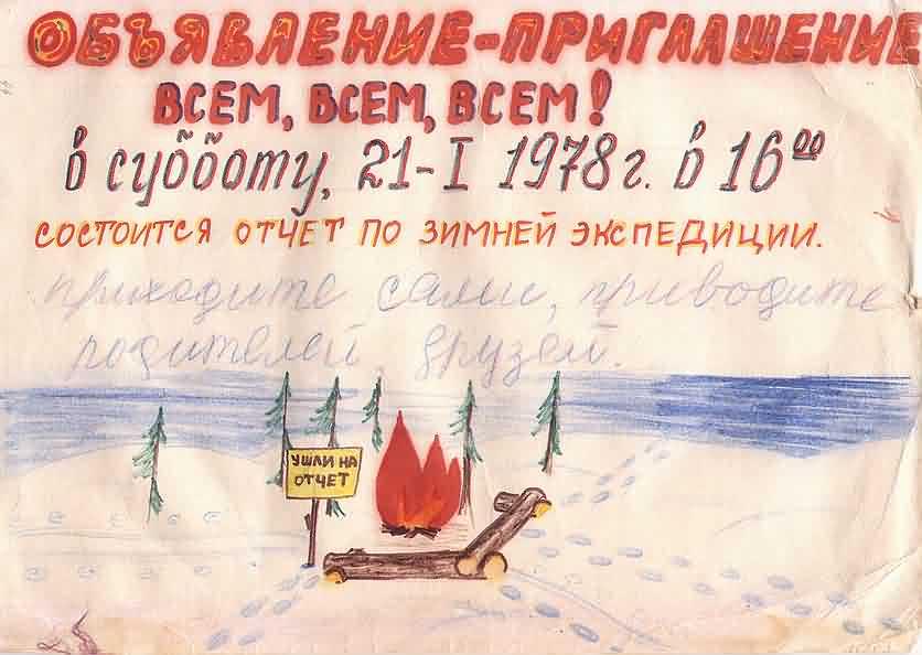 kut-04-1978-44-45