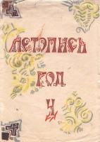 kut-04-1978-01-45