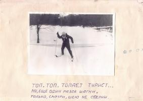 kut-04-1978-13-45