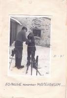 kut-04-1978-16-45