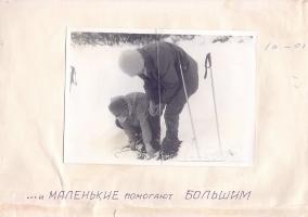 kut-04-1978-17-45