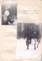 kut-04-1978-21-45