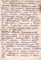 kut-04-1978-26-45