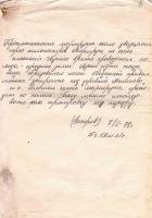 kut-04-1978-33-45
