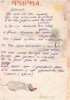 kut-04-1978-34-45