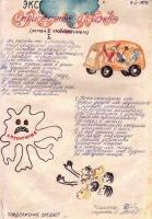 kut-04-1978-37-45