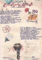 kut-04-1978-39-45