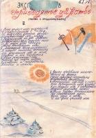 kut-04-1978-40-45