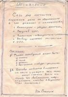 kut-04-1978-43-45