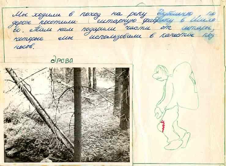 kut-06-1980-16-27