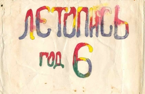 kut-06-1980-01-27