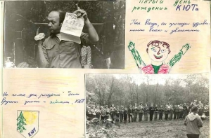 kut-06-1980-04-27