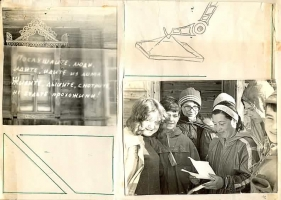 kut-06-1980-12-27