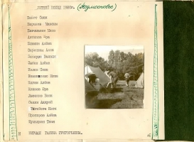 kut-06-1980-15-27