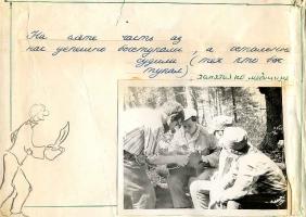 kut-06-1980-18-27