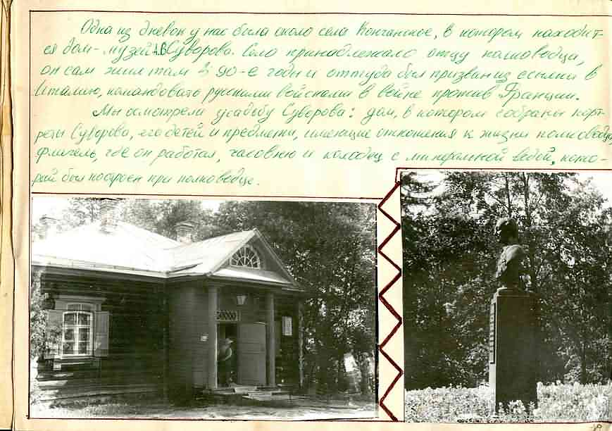 kut-07-1981-19-22