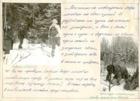 kut-07-1981-05-22