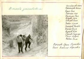 kut-07-1981-12-22