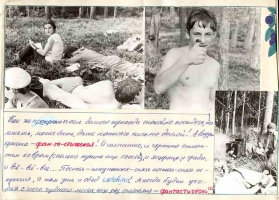 kut-07-1981-18-22