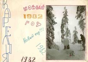 kut-08-1982-03-26