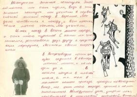 kut-08-1982-04-26